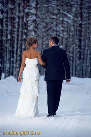 Свадьба зимой или как я стала Снегурочкой