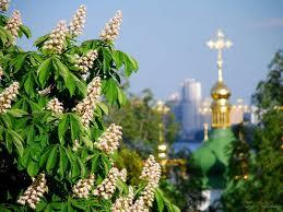 Киев: город святынь и каштанов
