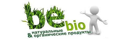 Интересуетесь органическими продуктами? «Bebio» поможет быть здоровее