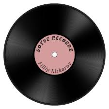 Виниловая пластинка — символ музыки средины ХХ века