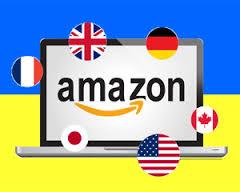 Доставка с Amazon