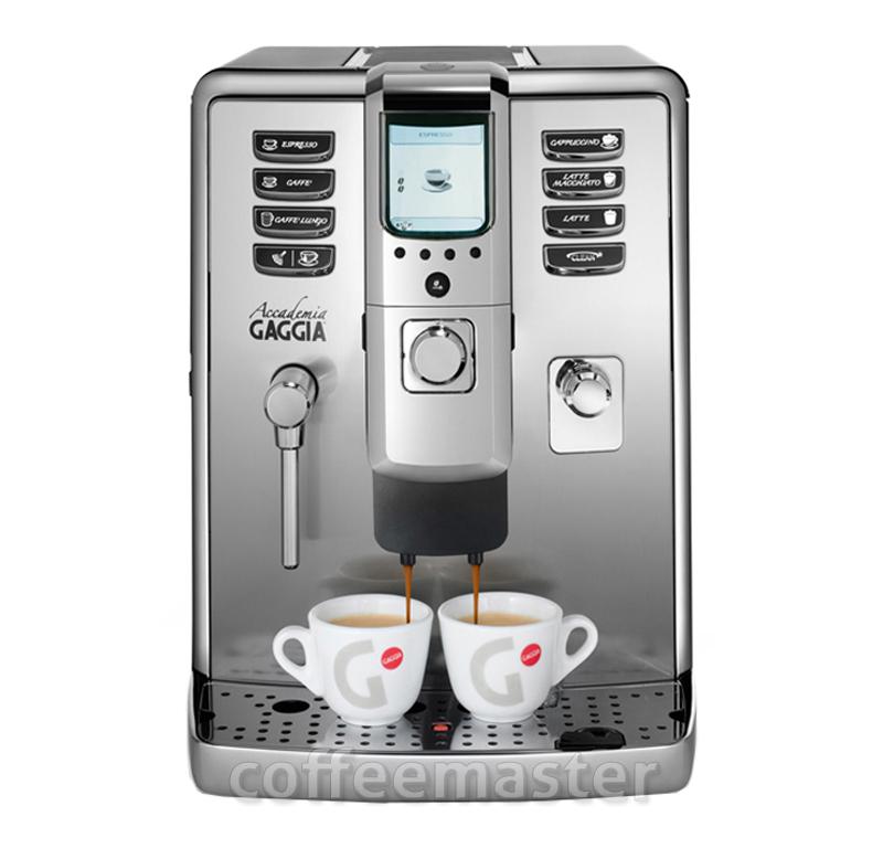 Кофе-машина для дома: все для удобства любителей напитка