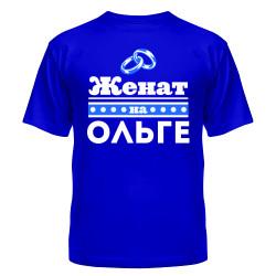 Заказать футболки