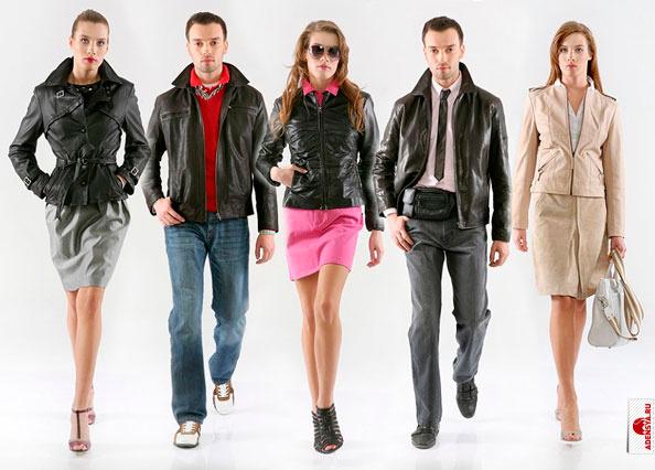 Где лучше выбрать хорошую кожаную одежду?