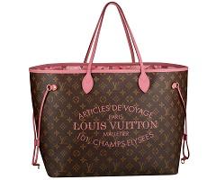 Маэстро мировой моды. Луи Виттон (Louis Vuitton)
