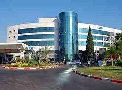 Больница Асаф Арофэ