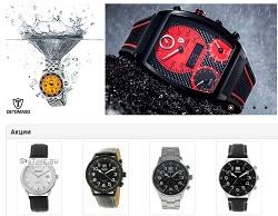 Как выбрать хороший магазин часов